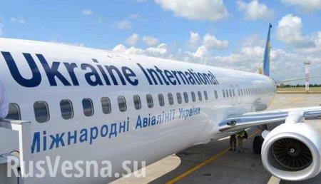 Самолёт новый, только прошёл техобслуживание: заявление МАУ по крушению бор ...