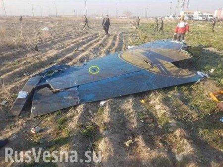 Авиакатастрофа в Тегеране: Иран отказался отдавать чёрные ящики Украине