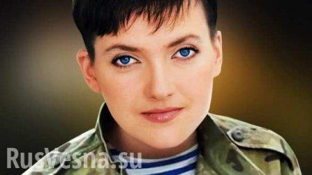 Савченко рассказала о преступлениях военных США и Украины в Ираке