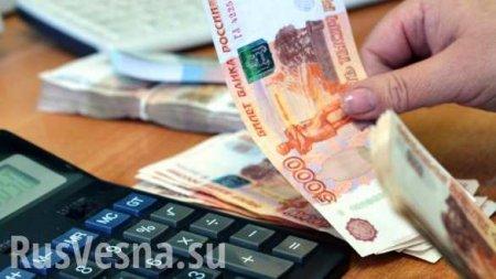 В Республиках Донбасса анонсировали рост зарплат ипенсий доуровня Ростовской области (ВИДЕО)