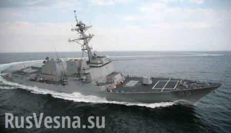 Российский корабль «агрессивно» догнал эсминец ВМС США в Аравийском море (ВИДЕО)