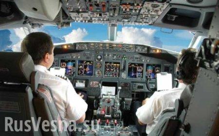 В Киеве рассказали опоследнем сеансе связи пилотов разбившегося «Боинга» ( ...