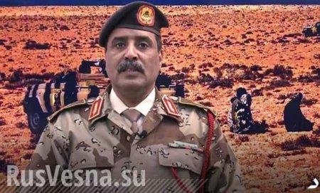 Война в Ливии: Войска ЛНА поддержали план Путина