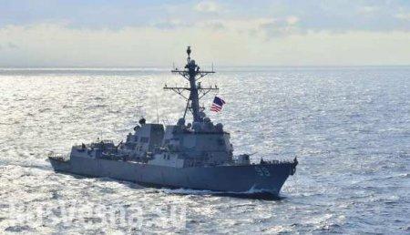 В Минобороны ответили на обвинения американцев в «агрессивном преследовании» их эсминца