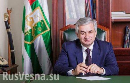 «Госпереворот в Абхазии»: Стало известно, что будет с постом президента