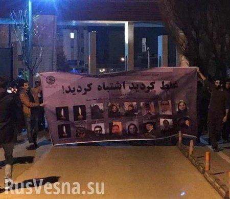 В Иране из-за уничтожения «Боинга» начались массовые протесты (ВИДЕО)