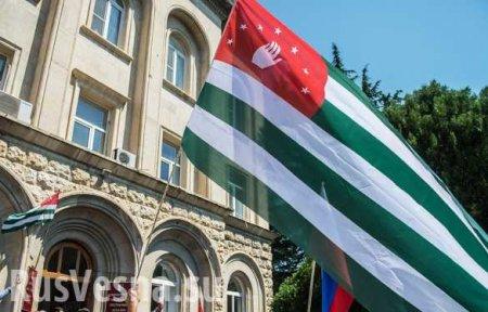 Власти Абхазии заявили об участии иностранцев в массовых беспорядках в Суху ...