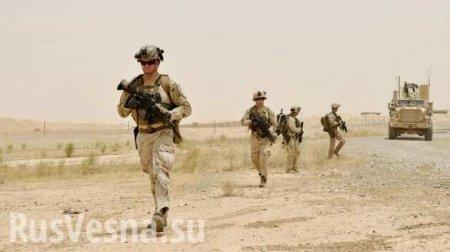 США грозят Ираку заблокировать доступ к его деньгам, если Багдад будет наст ...
