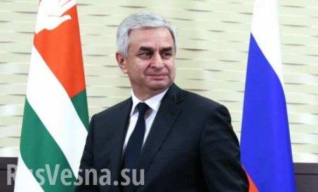 Подавший вотставку президент Абхазии сообщил о дальнейших планах