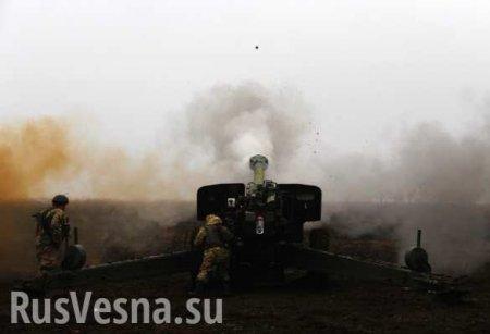 Мир по-Зеленски: Каратели открыли огонь по ЛНР и лишили детей праздника — э ...
