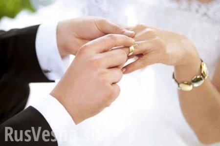 В РПЦ прокомментировали идею снижения брачного возраста