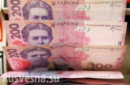 «За победу над Россией»: Топ-менеджеры «Нафтогаза» получат премию в 700 мил ...