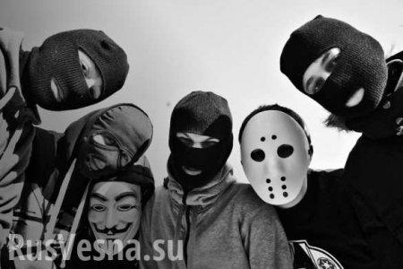 ЦеЕвропа: НаУкраине дети изнасиловали инвалида