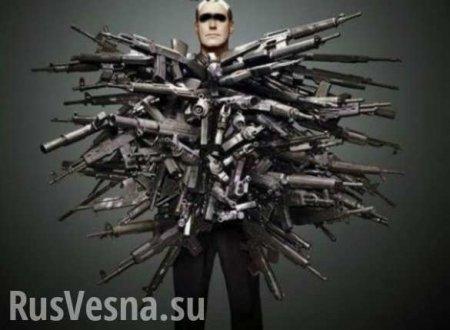 Украинский посол рассказал о военной помощи США