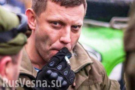 СРОЧНО: Одной из улиц Симферополя присвоили имя Александра Захарченко