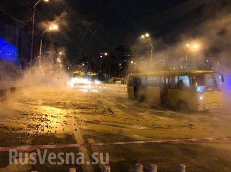 «Апокалипсис» в Киеве: крупнейшее ЧП грозит украинцам большими проблемами (ФОТО)