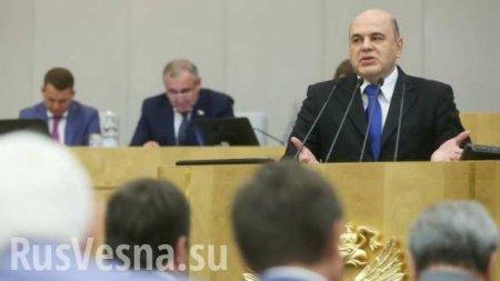 Будущий премьер проводит встречи в Госдуме (ВИДЕО)