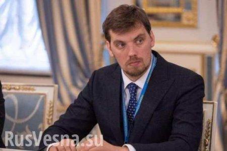 После скандального слива Гончарук немедленно отправился к Зеленскому (ФОТО)