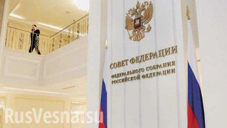 В Совфеде высмеяли возвращение Украины в ПАСЕ