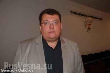 ДНК-экспертиза в ДНР: все погибшие будут опознаны (ФОТО, ВИДЕО)