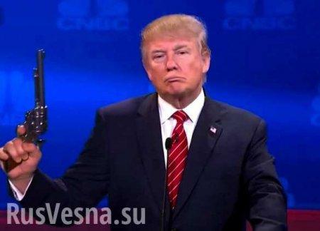 Сенат СШАофициально начал процесс импичмента Трампа (ВИДЕО)