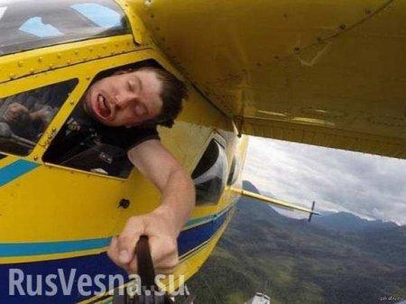 Дикая смерть: пилоты столкнувшихся истребителей СШАселфились поднаркотиками скнигой вруках ирасчесывая усы