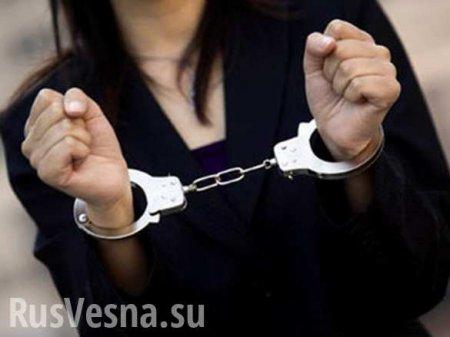 СБУ заявила, что схватила служащую Нацгвардии — «шпионку» ДНР (ВИДЕО)