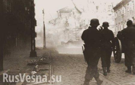 Как гитлеровцы отступали из Варшавы: рассекреченный архив