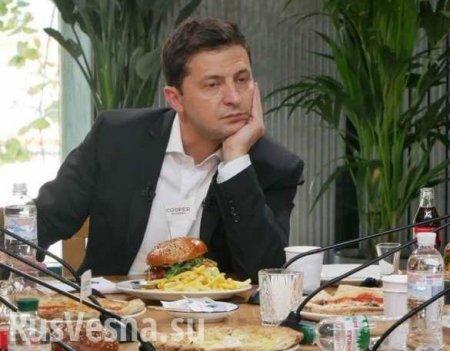 Глава МИДУкраины несмог объяснить цель поездки Зеленского вОман (ВИДЕО)