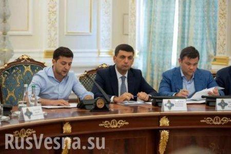«Уменьшить напряжение вотношениях сРоссией»: СНБО Украины рассмотрел стратегию нацбезопасности