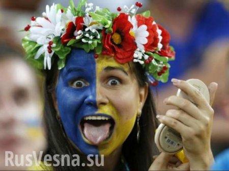 Украинка продала немцу свою девственность за1,2миллиона евро (ФОТО, ВИДЕО)