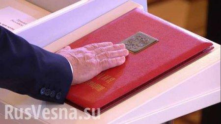 В Кремле определились с датой всероссийского голосования по поправкам в Кон ...