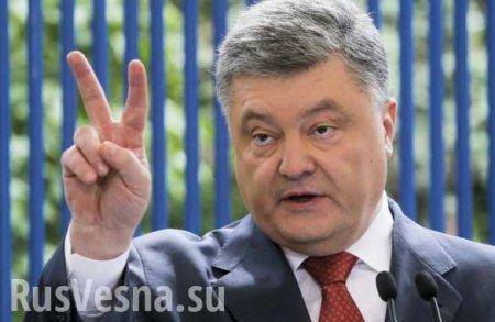 «Явился неожиданно для нас»: ВГБР прокомментировали визит Порошенко (+ВИДЕ ...