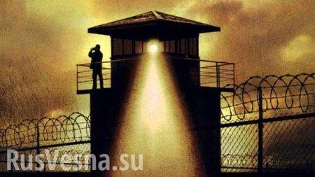 Глава Минюста Украины собирается распродать тюрьмы (ВИДЕО)