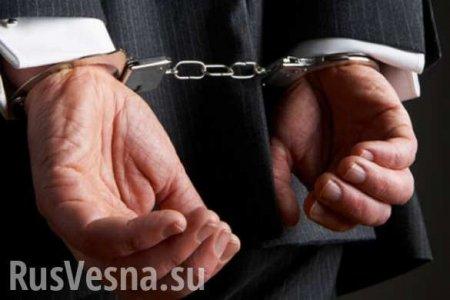 В Донецке ректор вуза задержан за подготовку заказного убийства чиновников ДНР