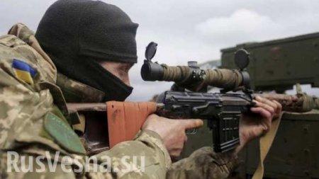 Снайперским огнём убит защитник ДНР, карателей настигло мгновенное возмезди ...