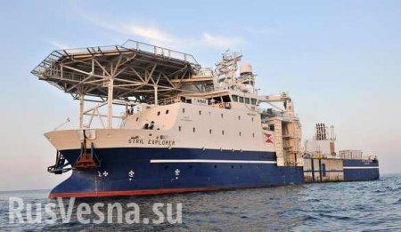 К«Северному потоку — 2» пришло норвежское судно-инспектор