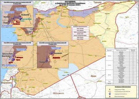 Жестокие бои в Сирии: армия боевиков пошла в наступление, убиты и ранены 34 военных (КАРТА)