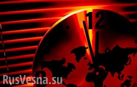 В Совфеде прокомментировали перевод часов Судного дня на 20 секунд вперед