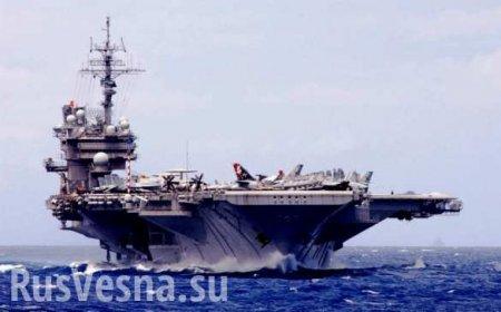 Американские эксперты назвали самое слабое место США в возможной войне