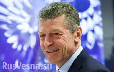 Путин назначил Козака замглавы администрации президента (ДОКУМЕНТ)