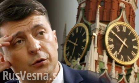 Макрон шокировал Киев правдой о России и Украине (ВИДЕО)