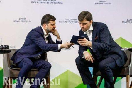 «Он как хорошая машина», — Зеленский рассказал, зачем Украине нужен Гончарук (ВИДЕО)
