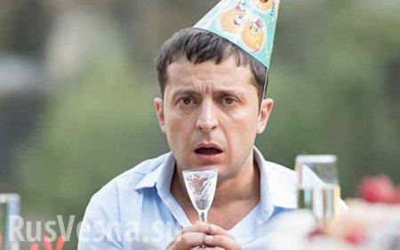 Известный российский политолог поздравил Зеленского с днём рождения