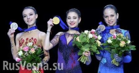 Безоговорочная победа: Фигуристы сборной России выиграли всё золото чемпионата Европы (ФОТО)