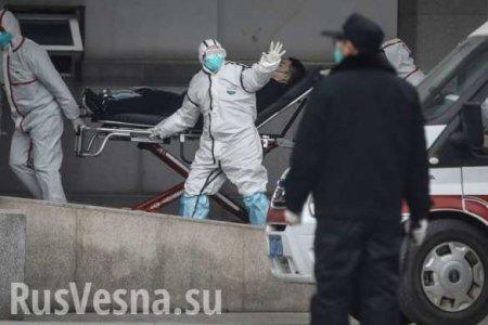 Вспышка коронавируса: ВКитай отправился глава ВОЗ