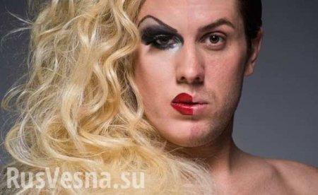 Россиянин задолжал поалиментам исменил пол