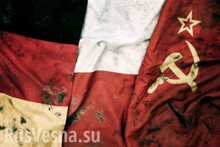 Российские дипломаты жёстко ответили натребования Польши окомпенсации