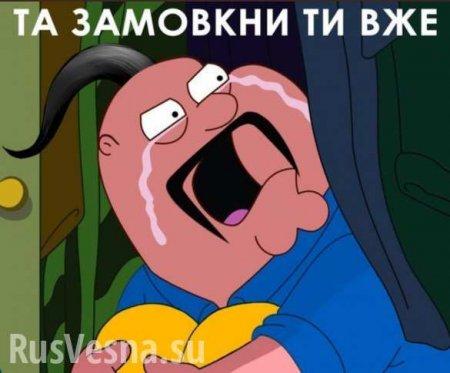 Зрада: Наитальянском телеканале Украину назвали «Малороссией» (ФОТО, ВИДЕО)