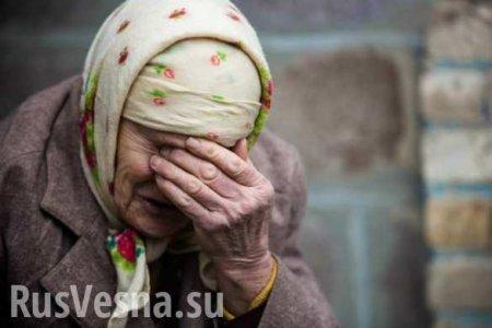 «Российские пенсии вДНР иЛНР»: как московская «элитка» считает деньги нищих стариков Донбасса